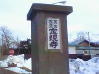 jyougi_dera.jpg
