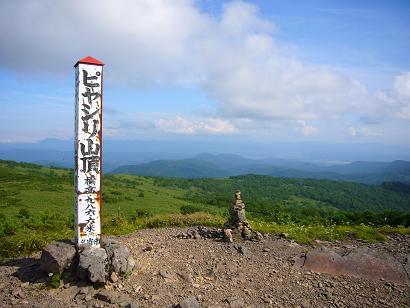 ピヤシリ山.JPG