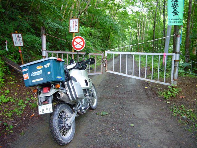 双珠別林道4.JPG