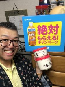 むぎ茶キャンペーン4.jpeg