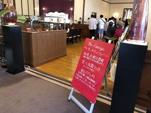 ラテラッツア店内入口.JPG