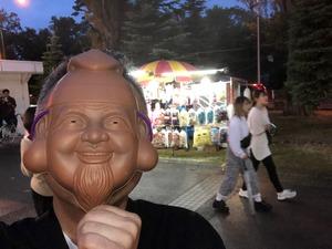 恵比寿顔.JPG