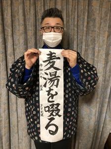 書初め2021.jpg