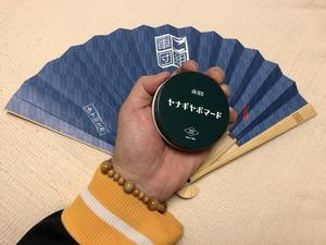 柳屋ウォーターポマード (2).jpg