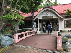 竹老園の店構え.JPG