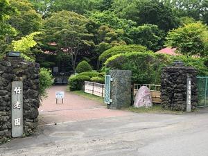 竹老園の門2019.JPG