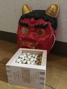 豆まき2018.JPG