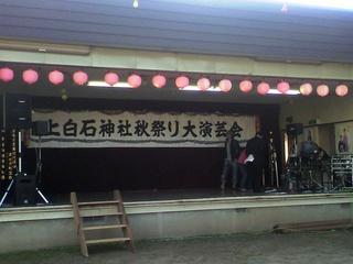 カミシロイシジンジャ_4.JPG