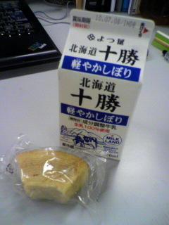 milk&burm