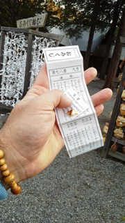 daikichi_jingu.jpg