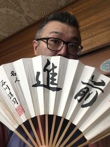 jidori_2017.jpg