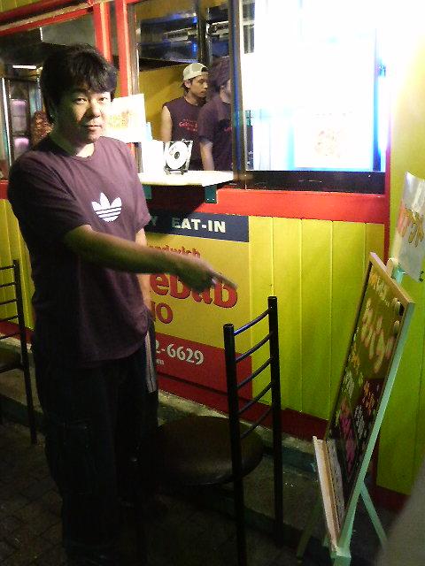 kebabu goichi 2.jpg