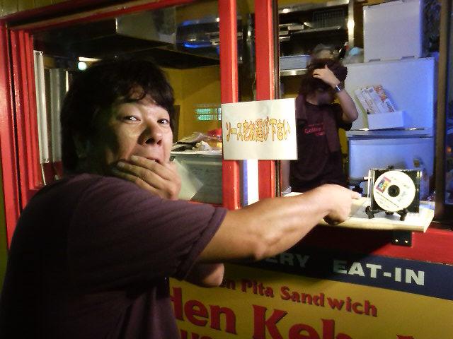 kebabu goichi 3.jpg