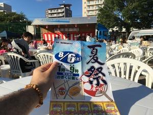 kikusui_natsumatsuri2016_1.jpg