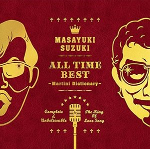 masayuki suzuki_all time best.jpg