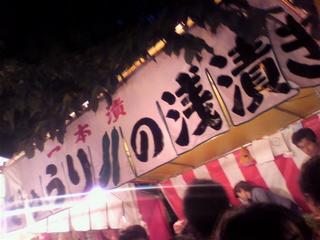 matsuri_kyuuri.jpg