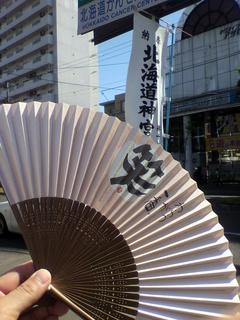 matsuri_nobori&sensu1.jpg