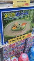 nagashi_soumen.jpg