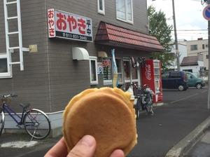oyaki_hiranaka.JPG