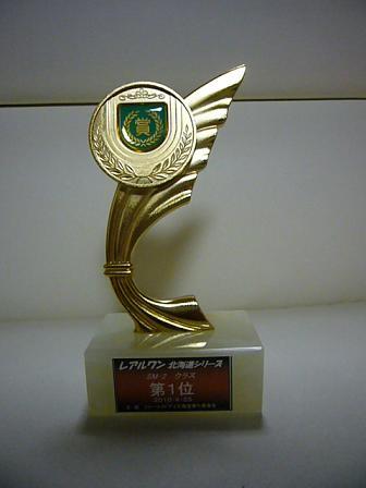 real2010-1-12.JPG