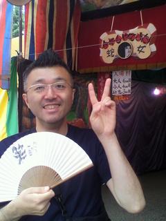 sapporo_matsuri2013_1.JPG