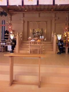 sorei_shrine.JPG