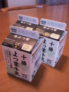 yotsuba_milk.jpg